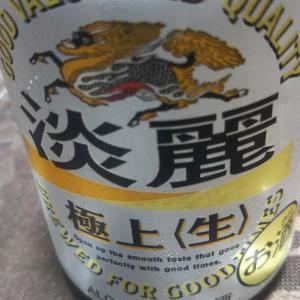スーパーで小さなビールを見つけたので。
