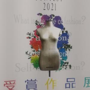 ヒロ・デザイン専門学校受賞作品展@熊日びぷれす会館2階。