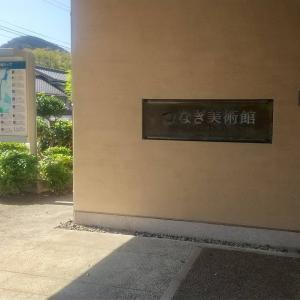 津奈木町にある「つなぎ美術館」で、「ユージン・スミスとアイリーン・スミスが見たMINAMATA」