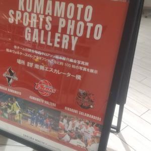 サクラマチB1で熊本のプロスポーツの写真展が開催されています。