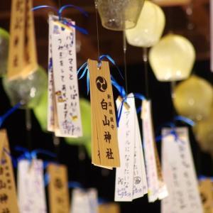 7月7日 白山神社・風鈴祭り