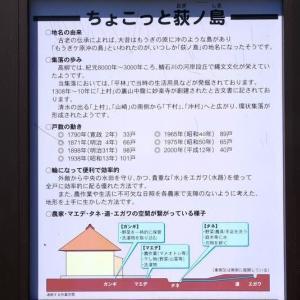 8月29日 柏崎市高柳町 荻ノ島環状かやぶき集落