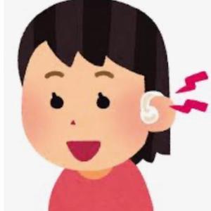 聴覚障がいのこどもを伸ばすピアノレッスン