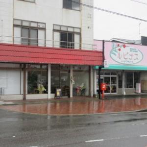 須恵町  Cafe 藁