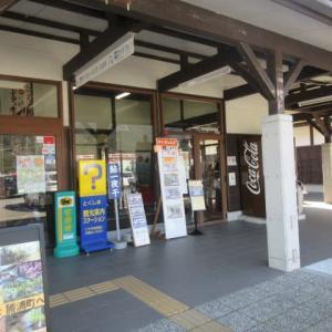 徳島県  喫茶オレンジ
