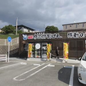 糸島市  伊三郎製パン 糸島南風台店