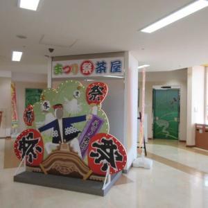 大阪府  泉大津食堂(まつり茶屋)