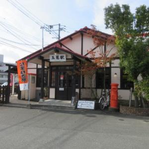 久留米  ハンバーグ オニオン 合川本店