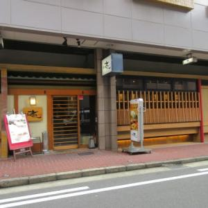博多駅前 博多壱
