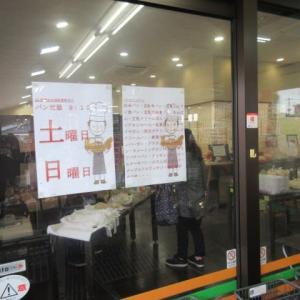 筑紫野市 ベーカリーカフェ パンだ!屋