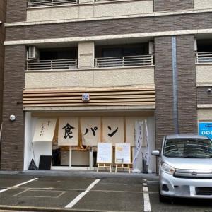 渡辺通  銀座 に志かわ 福岡薬院店