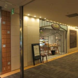 下川端  メルカート 福岡リバレイン店
