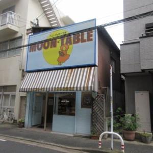 平尾   パン&クッキー工房 ムーン・テーブル