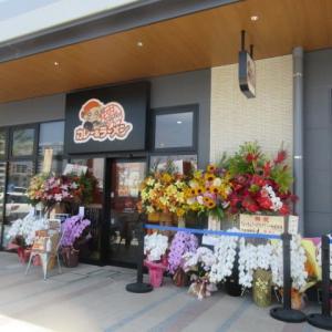 千代町  カレー&ラーメン BRANCH博多店