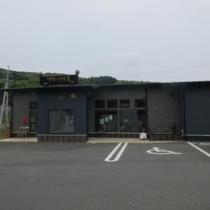 遠賀町   マキマキ屋 遠賀店