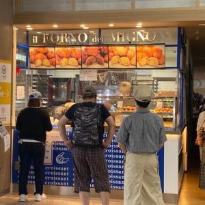 姪浜   ミニヨン 姪浜店