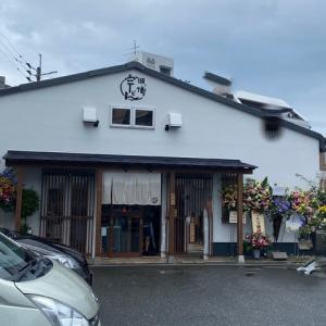 福重   因幡うどん 姪浜店