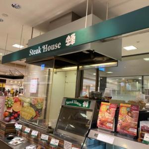 博多駅  ステーキハウス 蜂 博多阪急店