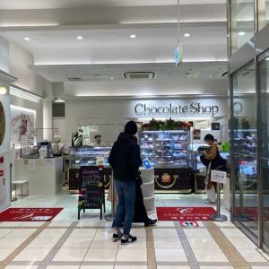 博多駅  チョコレートショップ 博多の石畳