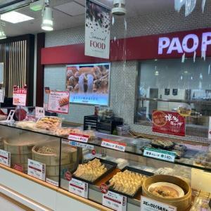天神   パオパオ 福岡三越店