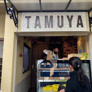 荒戸   スイートポテト専門店 TAMUYA