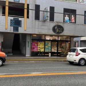 筑紫野市 BON COIN 二日市本店