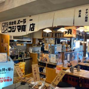鳥栖市   焼鳥パーラー コジマ商店