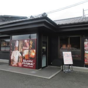 北九州市 いきなりステーキ 小倉南店