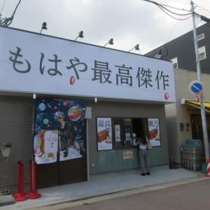 美野島  もはや最高傑作 福岡本店