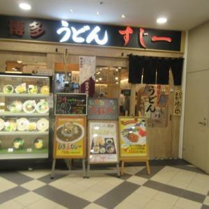 中洲   博多 うどん すじ一 gate's中洲店