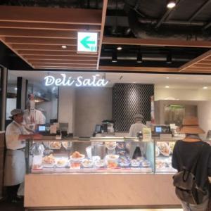 西新   デリサラ 西新店