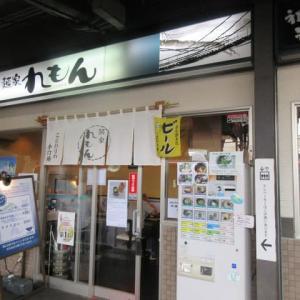 徳島県  麺家れもん 徳島駅