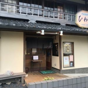 徳島県  ひわさ屋
