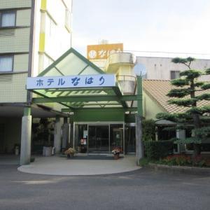 高知県  ホテルなはり レストラン