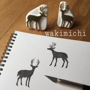 鹿さんハンコからカレンダー&イベント案内♪