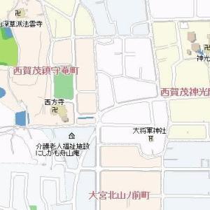 西方寺~大将軍神社~神光院