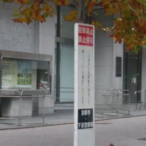 駐車禁止、禁止停車(簡体字で)