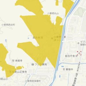河川洪水レベル2、土砂災害警戒レベル3