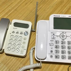 電話機の入れ替え