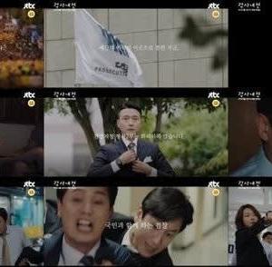 イ・ソンギュンXチョン・リョウォン「検事内戦」...好奇心の爆発2次ティーザー公開!