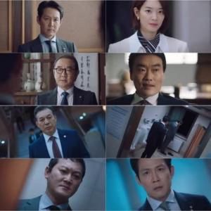 「補佐官2」イ・ジョンジェ、ユ・ソンジュ投信死亡に衝撃...視聴率4.4%で自己最高記録