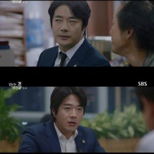 「小川の「クォン・サンウ、7年目国選弁護士... 「用テモン」に常勝疾走するか?