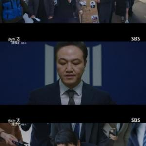 放映終了「小川の「クォン・サンウ、国会議員出馬「放棄」...チョン・ウソンと一緒に戻って「低いところで
