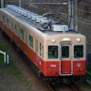 2020/03/06 阪神武庫川線 引退車両を撮る