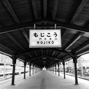 モノクロ その136 iPhoneで撮影したシリーズ
