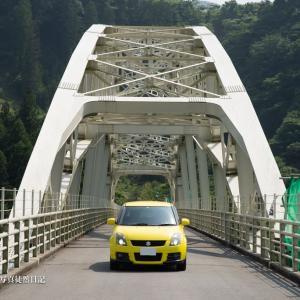 内大臣橋に行く