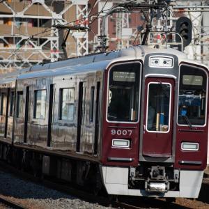 2020/08/28 阪急9000系記録