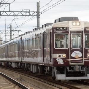 2019/07/27 洛西口駅にて京トレイン
