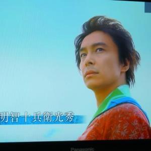 NHK大河ドラマ「麒麟が来る」は期待できそう!