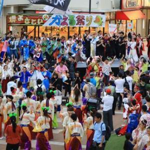 第10回堺よさこいかえる祭り エンディング総踊り
